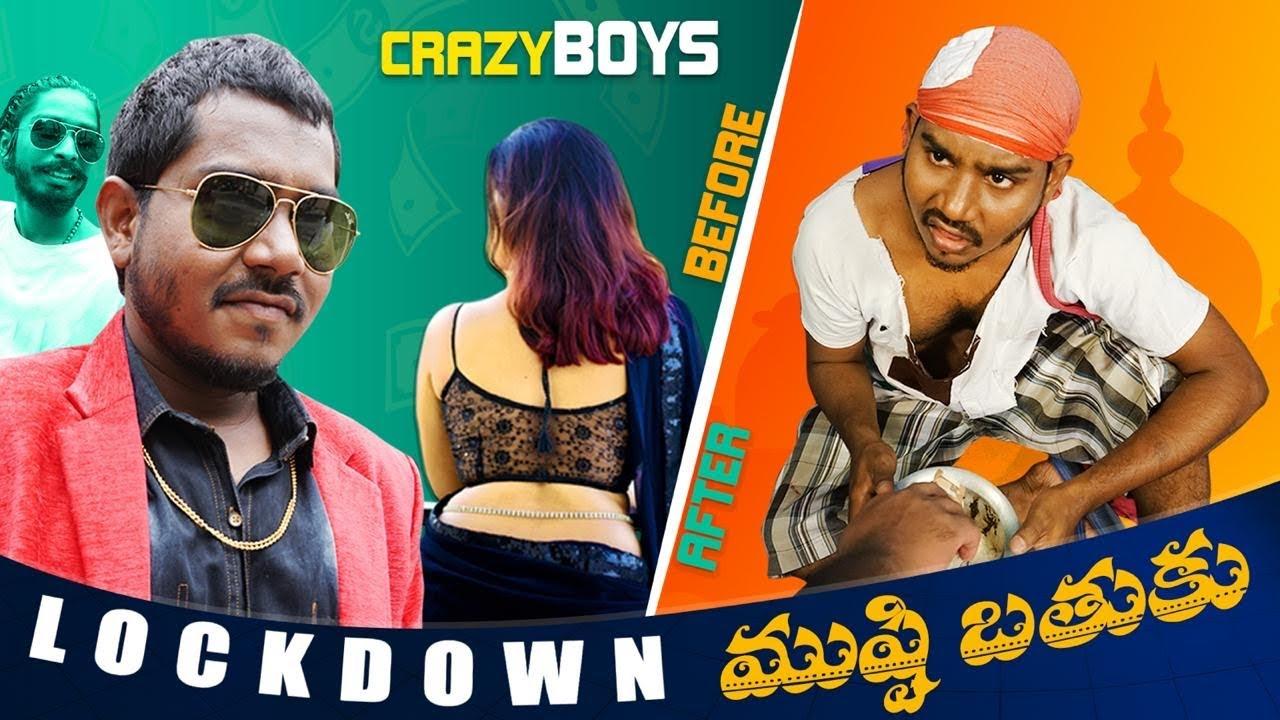 లాక్ డౌన్ లో ముష్టి బతుకు  || Crazy Boys || Episode 3 || Telugu Latest short Films 2020 || BM