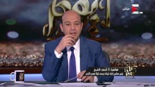 أحمد الشيخ لـ كل يوم: حملتنا أساسها لا للمنافسة نعم إننا نشتغل مع بعض ونبقي ورا المنتخب
