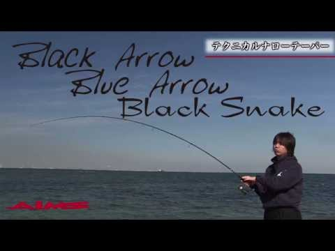 AIMS Fishing Rods   Original Concept Movie