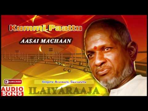 Aasai Machaan Song | Kummi Paattu Tamil Movie Song | Prabhu | Devayani | Ilayaraja | Music Master
