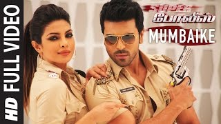Super Police Video Songs HD Tamil | Ram Charan, Priyanka Chopra, Mahi Gill,Tamil Songs 2016