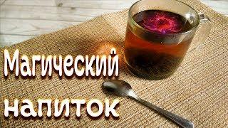Чай из листьев Малины. Ферментация. Как заготовить