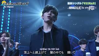 [Vietsub+Kara][Itadaki High JUMP] Mae wo Muke - Hey! Say! JUMP