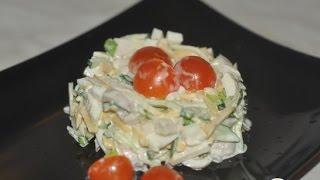 Салат пикантный Микс с кальмарами  Пошаговый рецепт