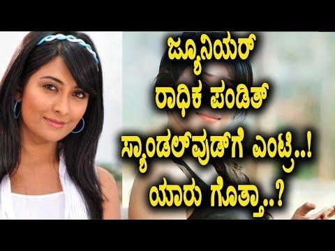 You Want to See Jr. Radhika Pandith   Another Radhika Pandith in Sandalwood   Top Kannada TV