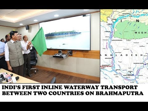 India's First International Inland waterway cargo transportation | Daily News | Current Affairs |