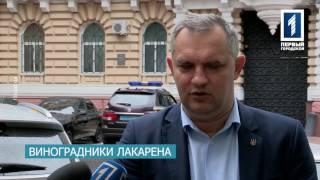 Жители села Шабо митинговали возле областного управления полиции в Одессе