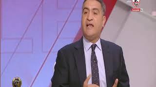 إيهاب الفولي : لما ييجي حكم من الدرجة الاولى يقول فيه مجاملات ما بالك ب اللى بيحصل - زملكاوي