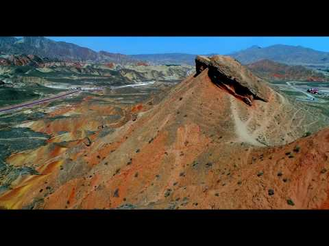Rainbow Mountains in Zhangye National Geopark - Check out one of world's most amazing landscapes