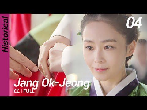 [CC/FULL] Jang Ok-Jung EP04 | 장옥정