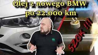 Zlewamy olej z silnika po 22 tyś km.  Z nowego BMW za 250 000 zł  SZOK !!!