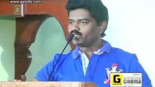 Soorya Nagaram Press Meet