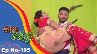 Tara Tarini | Full Ep 195 | 20th June 2018 | Odia Serial - TarangTV