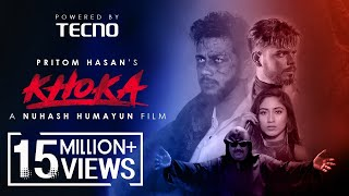 Download Khoka (feat Ferdous Wahid) Pritom | Safa  Kabir | Siam | Nuhash Humayun | New Bangla Song