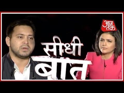 Bihar के राजनीतिक
