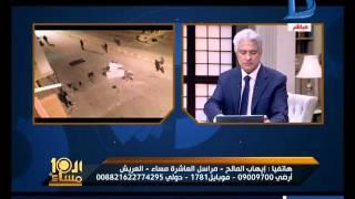 العاشرة مساء|ايهاب المالح مراسل قناة دريم يكشف حقيقة انفجار كمين امنى وسط مدينة العريش