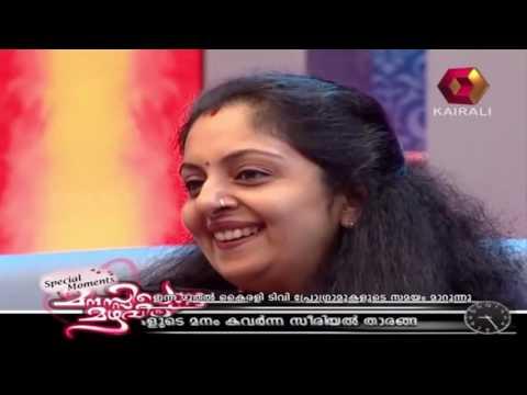 Manassiloru Mazhavillu Krishna Kumar  Sindhu | 09 12 2013 | Full Episode