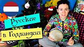 дегустация джема - YouTube