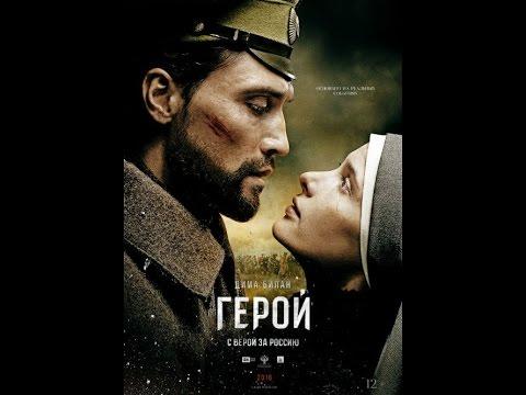 2016 год российского кино мероприятия