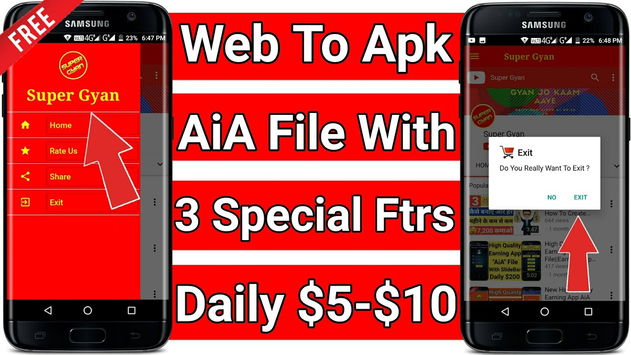 Web To Apk Converter AiA File || Web To Apk AiA File || WebSite To App  Converter AiA File