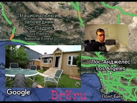 Дом адрес DrKru.