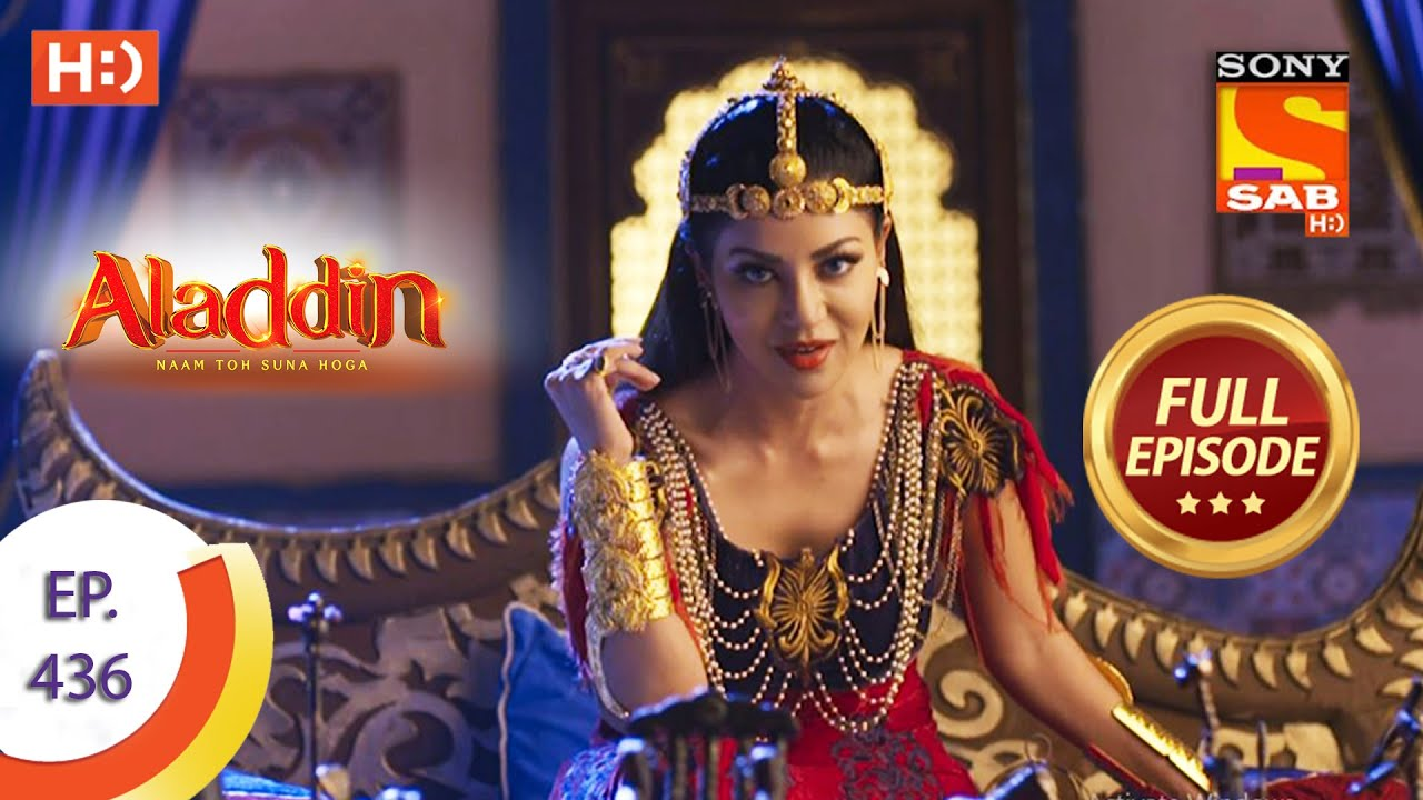 Download Aladdin - Ep 436 - Full Episode - 30th July 2020