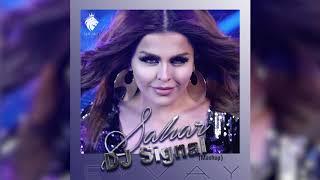 Sahar - Ey Vay (Dj Sherko Remix)