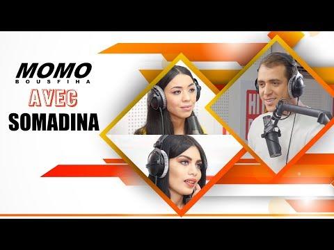 SomaDina avec Momo - سومادينا مع مومو - الحلقة الكاملة