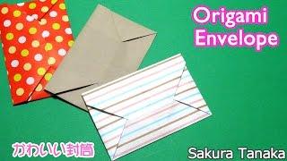 Origami Envelope / 折り紙 封筒 折り方 thumbnail