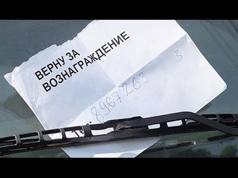 Интим досуг объявление в нижнем новгороде с номерами