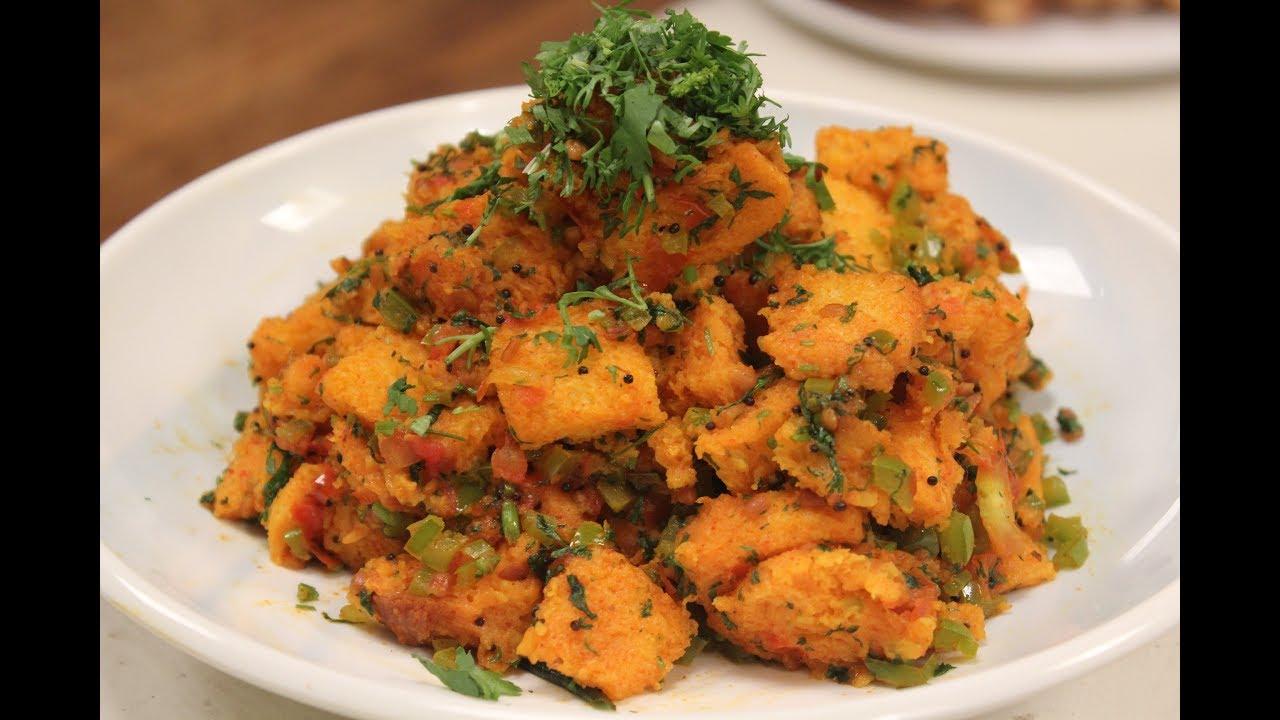 Jain bread upma jain recipes sanjeev kapoor khazana youtube jain bread upma jain recipes sanjeev kapoor khazana forumfinder Choice Image