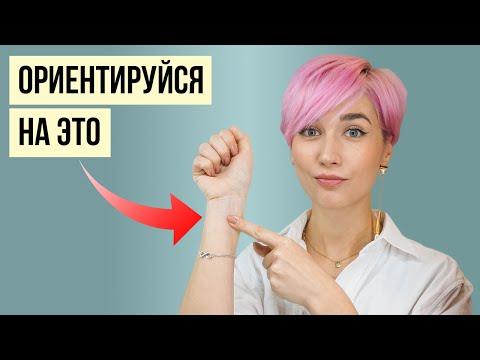 Как подобрать цвет волос и выбрать удачный оттенок