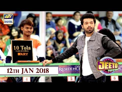 Jeeto Pakistan - 12th Jan 2018 - ARY Digital show