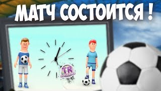 ФУТБОЛЬНАЯ ЛИХОРАДКА Готовый сценарий на детский праздник в стиле футбол