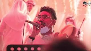 انا احبك (مهشوش)- غناء حاتم اسلم | زواج الشاب عوض محمد المقعدي