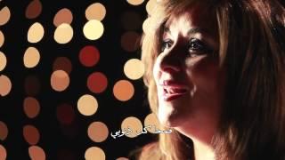 ترنیمة كیف أنسى - الحیاة الأفضل | Kayfa Ansa - Better Life