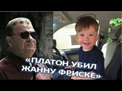 Официальный сайт Уполномоченного по правам ребенка в СПб