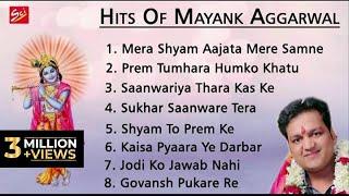 Hits Of Mayank Aggarwal