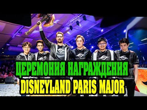 Церемония награждения Disneyland Paris Major