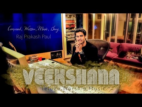 Veekshana  Full Songs Album | Offical Jukebox HQ | Raj Prakash Paul | Telugu Christian Songs
