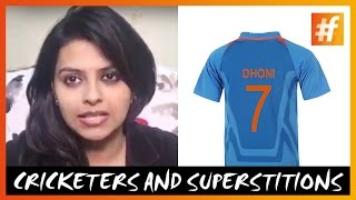 Funny Cricket Vidoe | IPL Totka To Win | Top Indian Cricketers and their Superstition | #fame Comedy