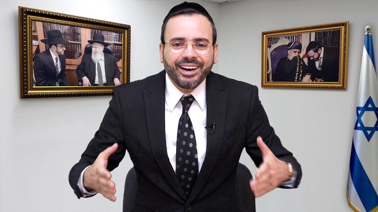 הרב אוריאל בוסו - פרשת בלק