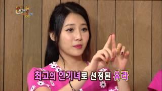 [HIT]해피투게더-걸스데이 유라, '유재석 초상화' 싱크로율 백프로.20140821