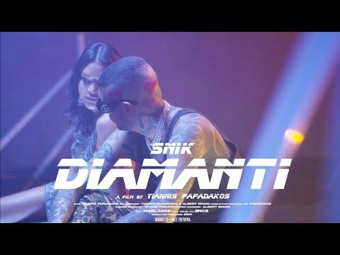 Смотреть клип Snik - Diamanti