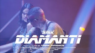SNIK - DIAMANTI (Official Music Video)