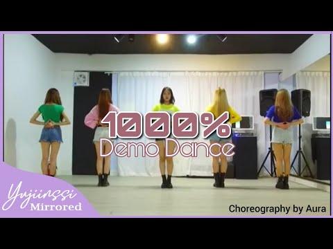 [Mirrored] Demo Dance 1000% _ Produce 48