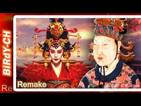 บูเช็กเทียน | ฮ่องเต้หญิงใน ตำนาน ประวัติศาสตร์4000ปีของจีน | Remake