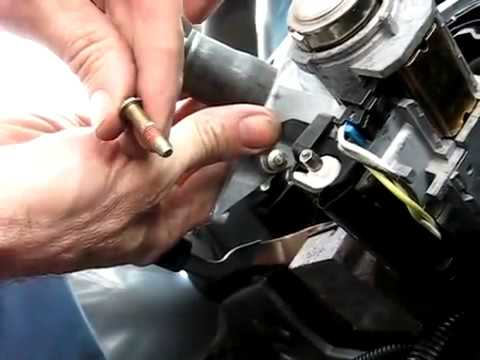Ignition Switch Removal - YouTube