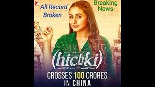 Box office collection Hichki   Rani Mukerjee  