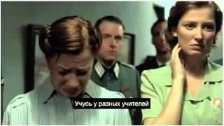Гитлер и Школа Блогеров. Обучение до результата в школе блоггеров